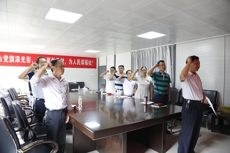 """县委政法委党支部开展""""四个一""""活动纪念中国共产党成立95周年"""